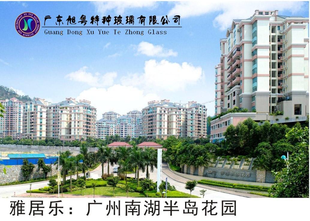 雅居乐-广州南湖半岛花园